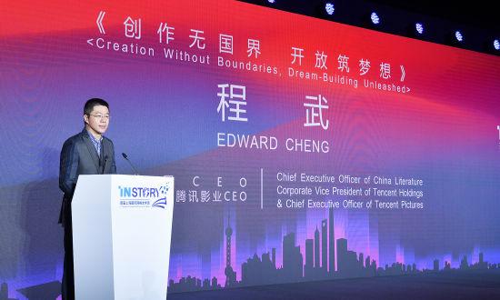 首届上海国际网络文学周开幕 聚焦网络文学产业化、国际化