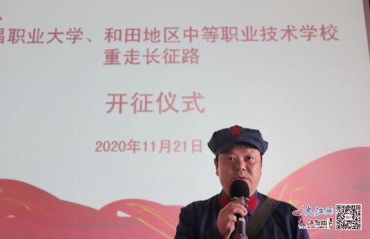 """南昌职业大学""""重走红军长征路 接力奋斗新时代""""社会实践出发(图)"""