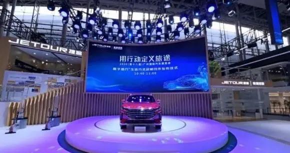 """数字化转型覆盖全系新车型 捷途多款车型""""阅兵""""广州车展"""