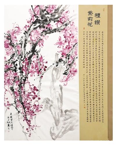 高雅艺术展现柳州画家风采