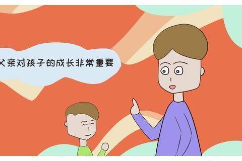 爸爸是孩子的榜样,家有这些爸爸,很难养出优秀的娃