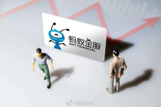 蚂蚁字节竞标新加坡数码银行执照