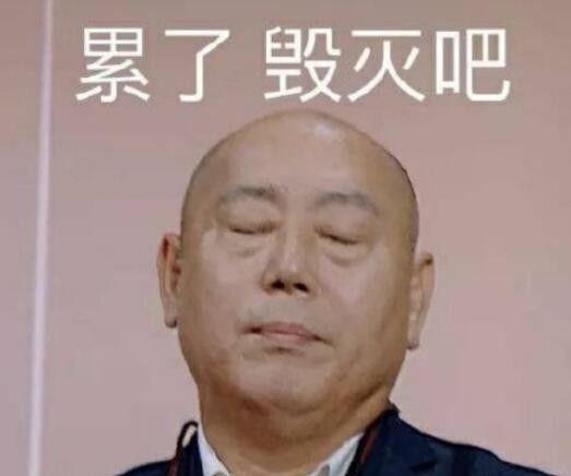 李成儒老师加盟《我就是演员》可苦了那些小鲜肉喽!做好困难准备