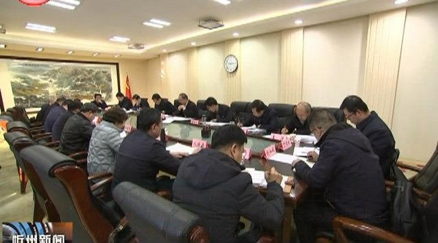 市委书记郑连生在市委专题会议上强调