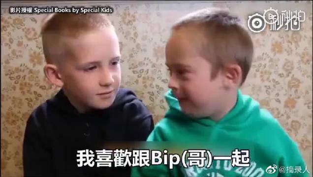 弟弟患有唐氏症,小小年纪的哥哥非但不嫌弃,还表示会保护弟弟……