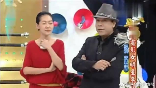 安以轩终于谈及汪小菲和大S一见钟情 小S:那你不是气疯了吗?……