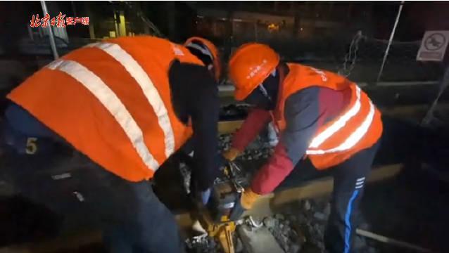 夜探北京地铁1号线八通线施工…………