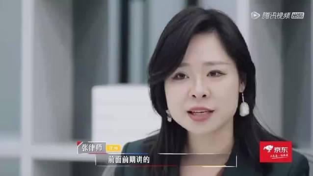 王骁谈判时的表现太让人失望了,业务能力和学历不匹配…………