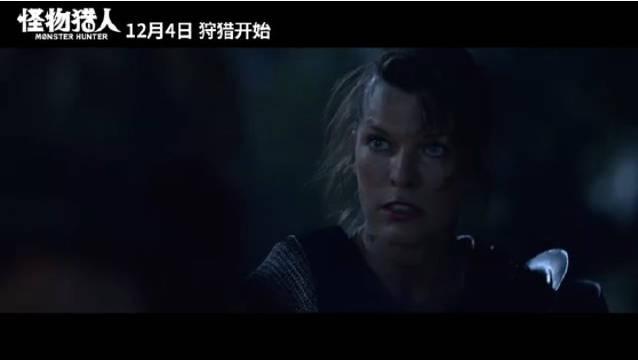 """怪兽大片发布终极预告,""""女战神"""" 跟着托尼·贾在异世界打怪兽……"""