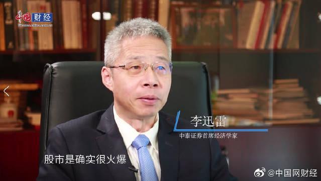 专访中国人民大学法学院教授刘俊海:资本市场法治之路越走越实