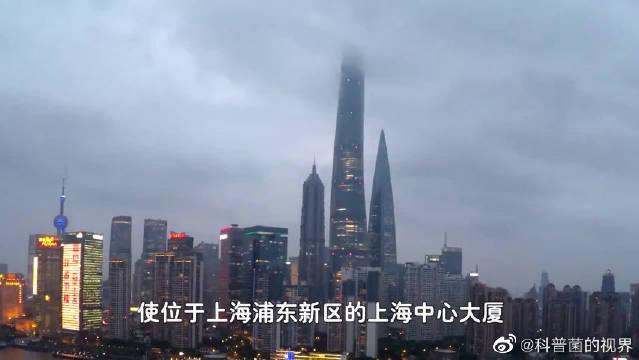 风阻尼器是什么? 为啥摩天大楼能挡台风?