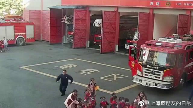 消防站开放日,幼儿园小朋友来参观却遇到蓝朋友出警…………