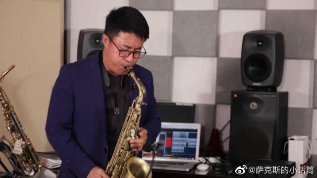 刘东升老师讲解,萨克斯小知识喉音发音小绝招!
