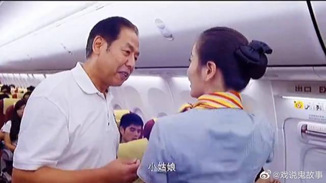 乘客想上厕所,可卫生间一直显示有人,下一秒空姐听见诡异声音!