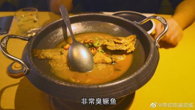在北京米其林餐厅批发市场,吃800元一份的剁椒鱼头,鲜嫩多汁