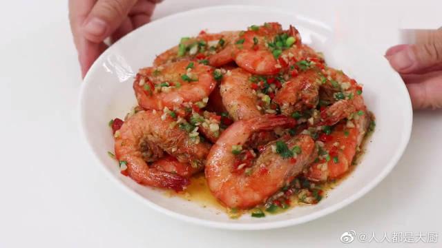 椒盐大虾的做法,无需油炸,简单易做,超好吃