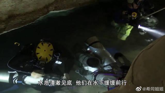 在神秘的地下洞穴里,竟隐藏着美轮美奂的水底世界!