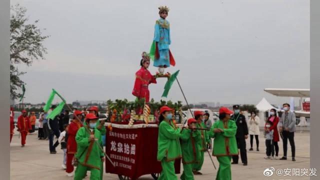 殷都区民俗文化展演