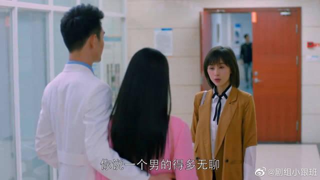 3年后再看《欢乐颂》:终于明白为什么只有曲筱绡才能遇到赵医生