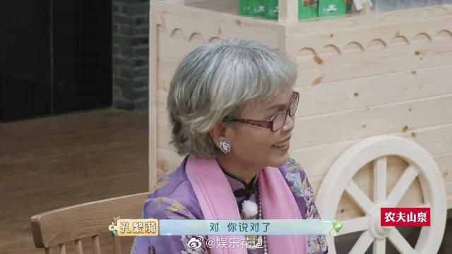 王彦霖被奶奶团催婚,还被叫孙子