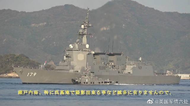 日本海上自卫队·呉基地 的日常运营 / 2020.11.22