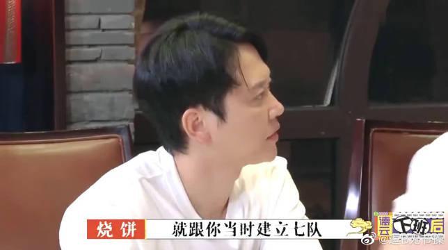 烧饼回忆建立德云社5队,王九龙、张九龄,都是饼哥看着长大!