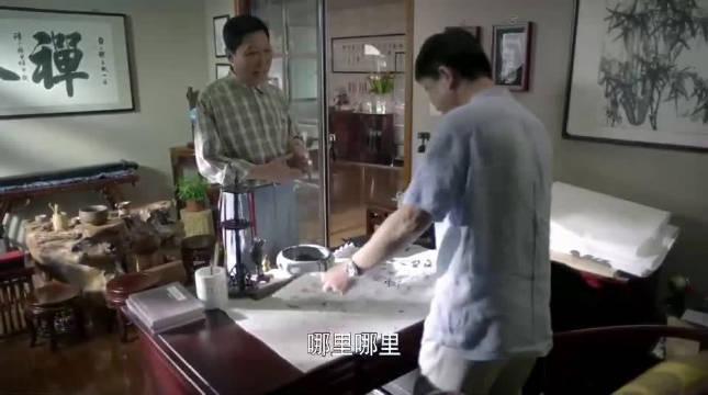 亲家是教育局局长 毕大千称不攀龙附凤,孙雅娴却看透