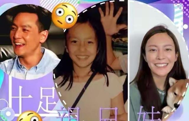TVB小花张曦雯旧照被指撞脸吴彦祖,网友:都是高颜值