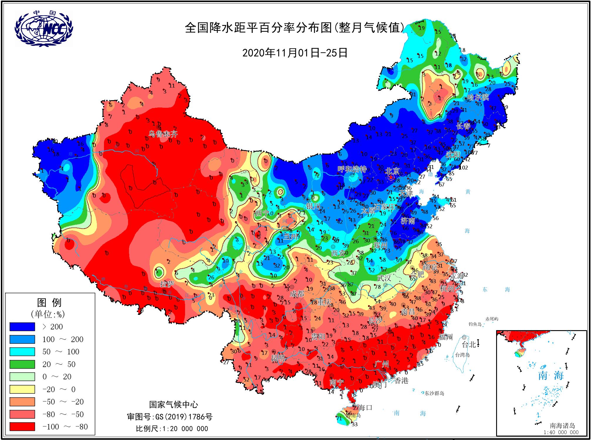 旱涝不均:武汉雨量将超2000毫米,或破纪录!福建:分点给我们