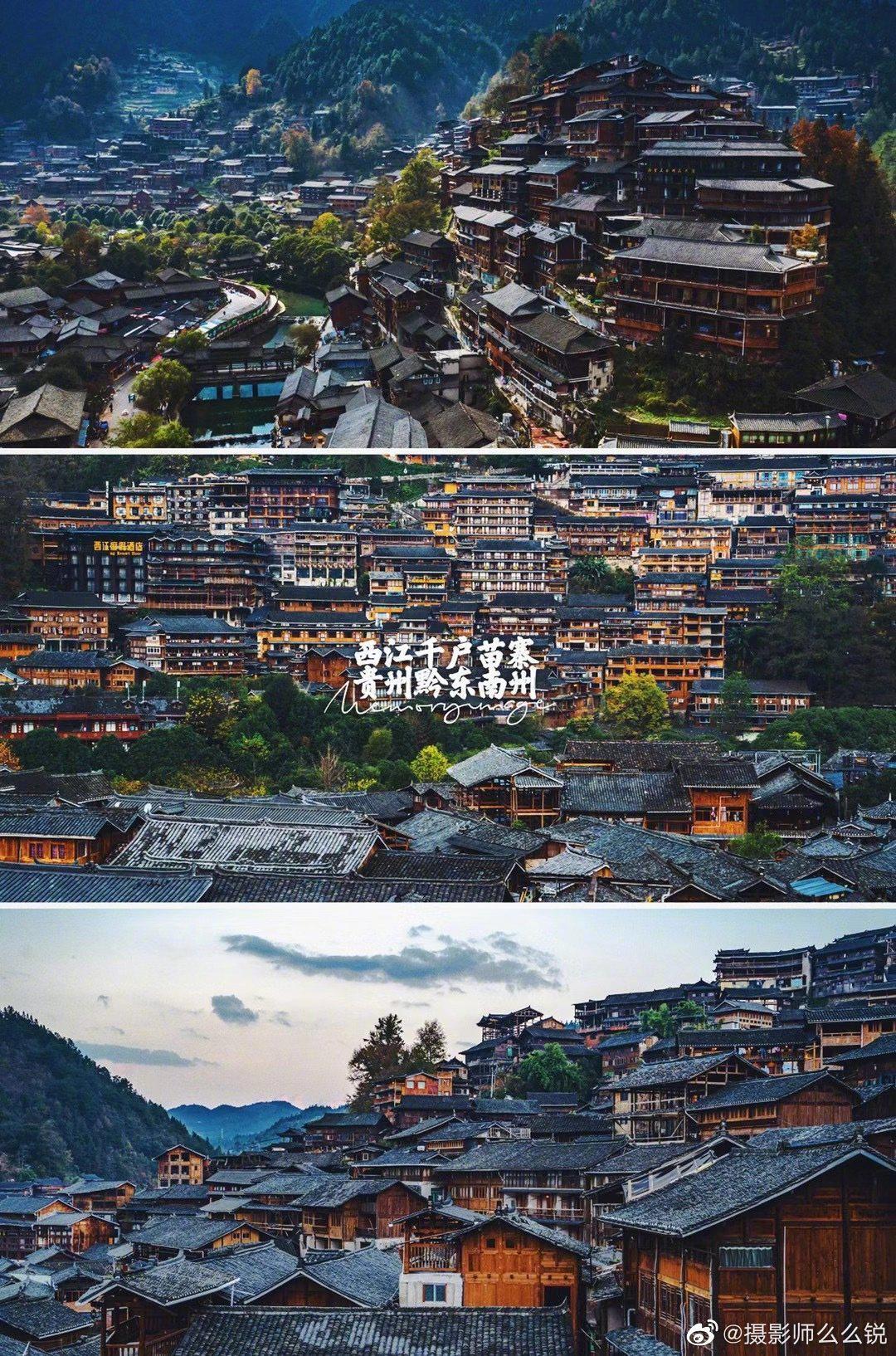 📍贵州·西江千户苗寨 看了@摄影师么么锐 的航拍照片…………