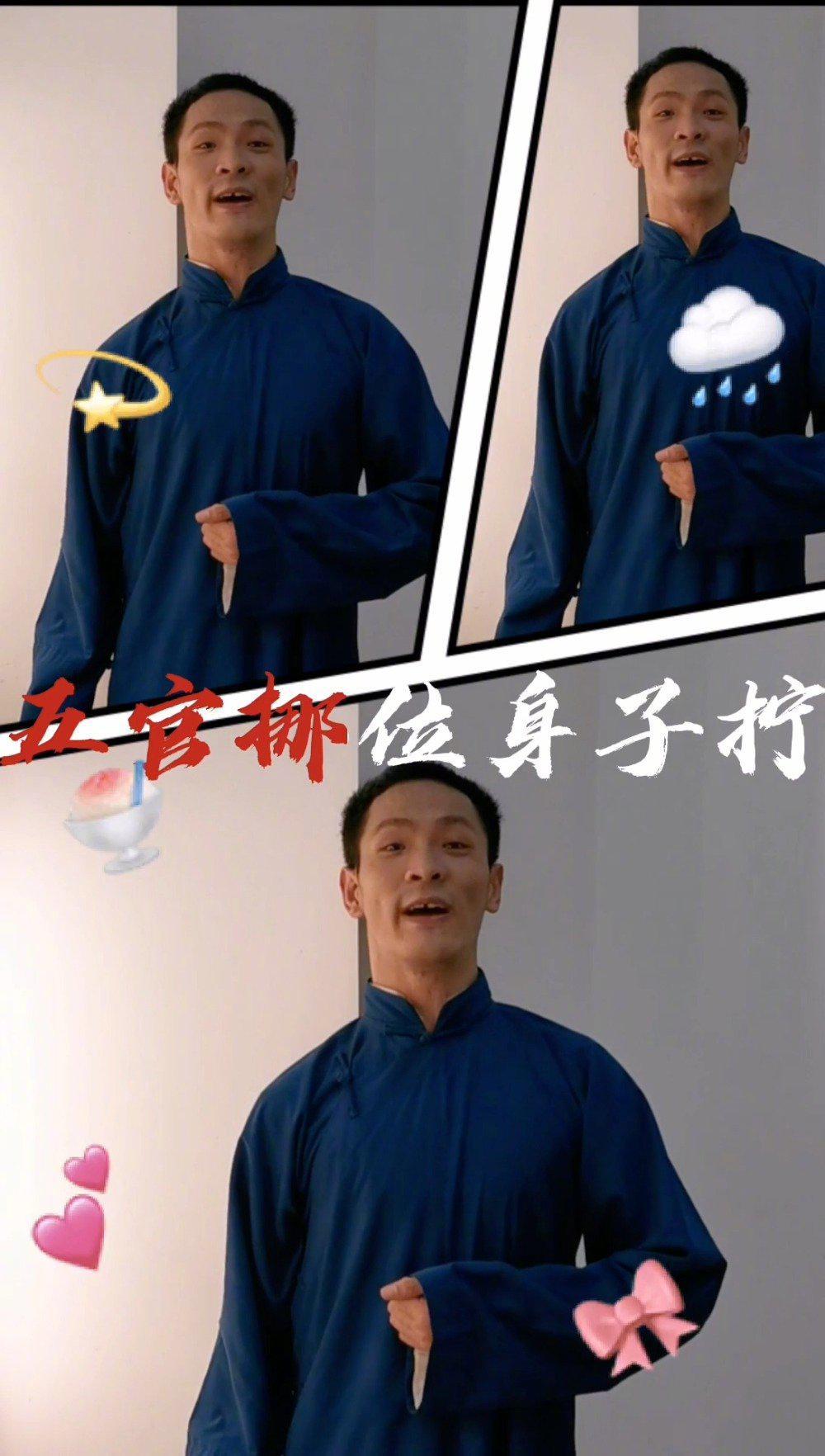 相声演员李宁励志版西江月,正能量满满,一起看看吧~