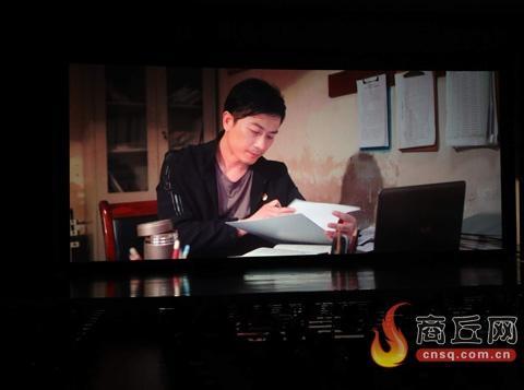 电影《驻村第一书记》在郑州首映
