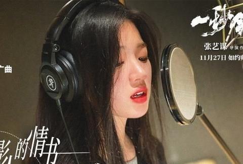 《好声音》单依纯因它而哭,又用它开启OST之路,李健选歌是关键