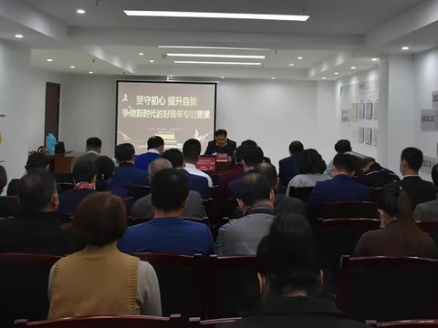 咸阳城投集团:坚守初心提升自我 杨小平为下属单位讲授专题党课