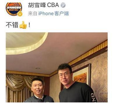 CBA或新增一支球队,邹雨宸付豪下家出炉,联盟格局大变?