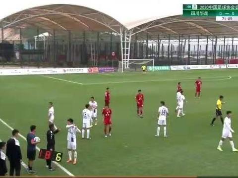 中冠第三名四川华昆更名四川民足足球俱乐部 公布新队徽