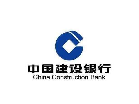 """佛山建行:普惠金融服务""""有度"""",支持实体经济""""加速"""""""