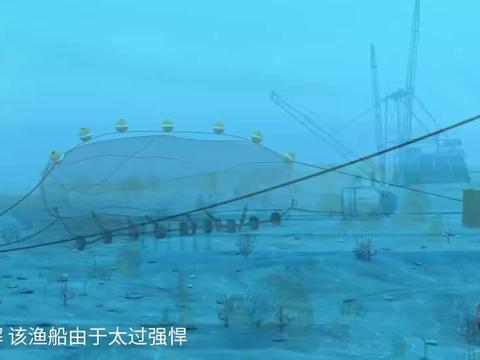世界上最大的捕鱼船,因对环境破坏太严重,最终被弃用!