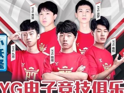 XYG豆子有多强?看到他的巅峰赛分数,张大仙要梦想成真了!