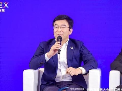 高合汽车丁磊:互联网汽车就是未来!高合HiPhi X疾驰而来!