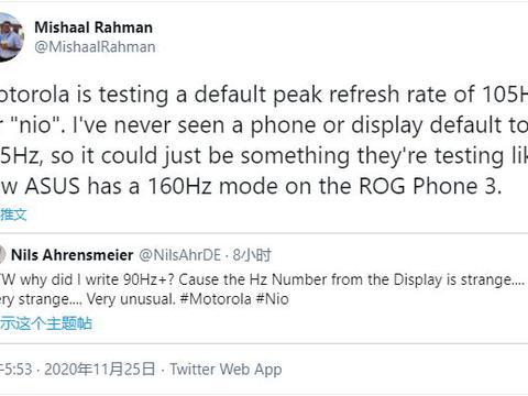 摩托罗拉新机细节曝光:屏幕刷新率或为105Hz