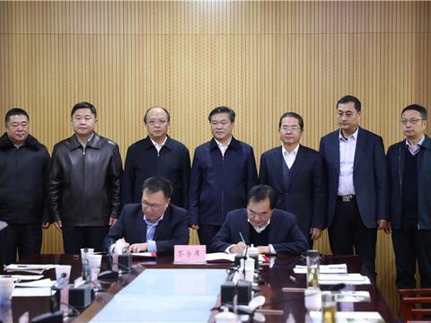 山政与济南市政法委签署战略合作协议