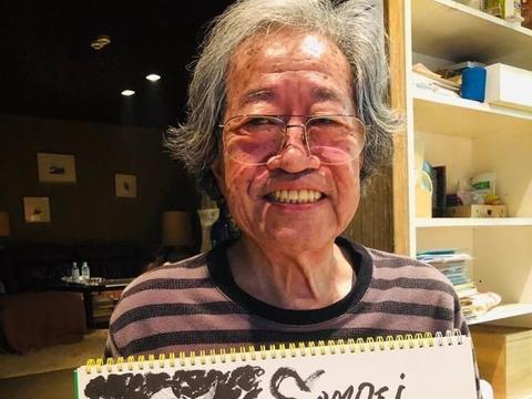 漫画家矢口高雄去世,其二女儿借用矢口个人账号告知这一讣告
