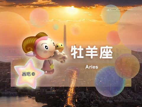 星座日运(11月25日),白羊座孤独,巨蟹座敏感,天秤座愉快