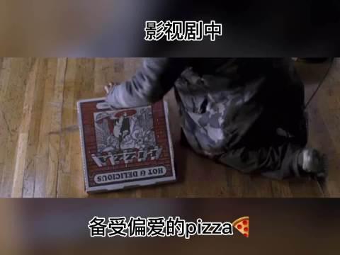人们都说美食属于意大利,但是Pizza属于全世界!……