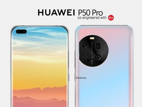 华为P50 Pro渲染图曝光:超高屏占比+特别设计徕卡后置四摄