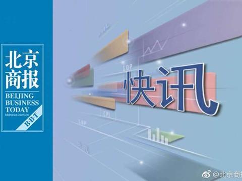 普通奶制品卖到一盒6400元天价,北京多个保健品诈骗团伙被打掉