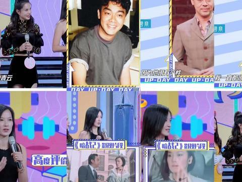 三位冻龄女神最喜欢的男演员,刘青云成最爱,其次是张学友梁朝伟