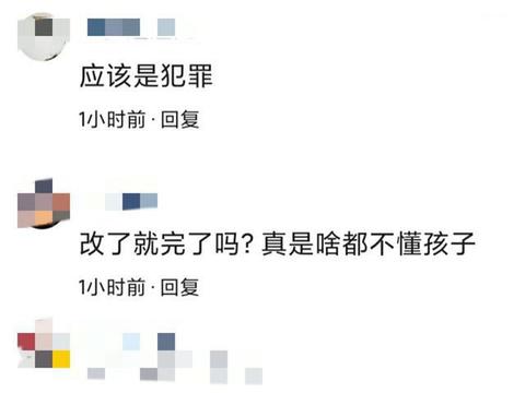 赵本山女儿直播维护辛巴,被质疑炫富太矫情,怒怼:我爹有钱惯我