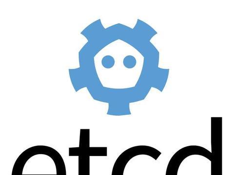 分布式键值存储系统etcd从CNCF毕业,成为顶级项目